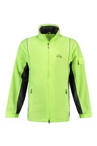 Brigg Outdoor Jacket - Neonyellow / Grey